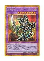 遊戯王 日本語版 GP16-JP007 Dark Paladin 超魔導剣士-ブラック・パラディン (ゴールドシークレットレア)