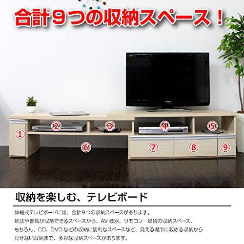 ジェイサプライ『ローボードテレビ台伸縮コーナー(TCP353)』