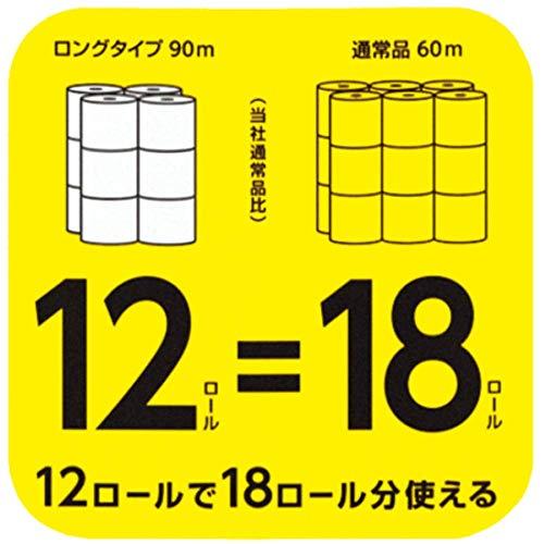 ネピアロングトイレットロール12ロールシングル90m巻無香料
