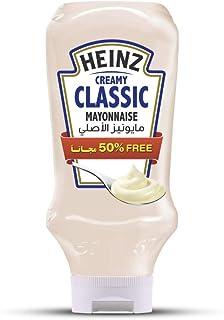 Heinz™ Creamy Classic Mayonnaise, 600 ml - Promo Pack