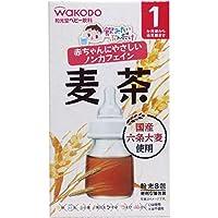 (セット販売)※和光堂ベビー飲料 飲みたいぶんだけ 麦茶 1.2g×8包×5個セット