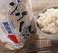 【玄米 玄氣 1.5kg】