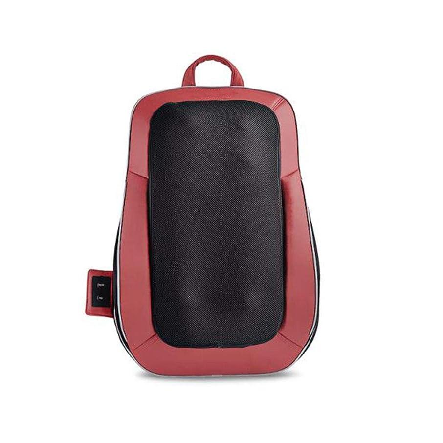 め言葉うそつき火傷マッサージャー マッサージカーマットバックウエストマッサージマットネック振動マッサージマッサージマット(振動暖房あり)ホームオフィスカーギフト (Color : Red, Size : 58*40cm)
