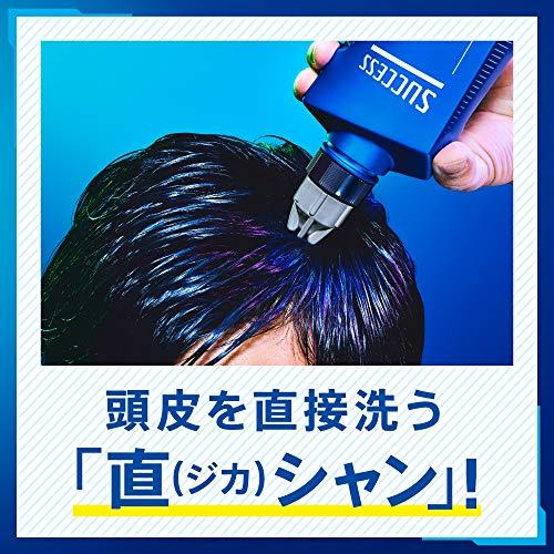 サクセス薬用シャンプー本体400ml[医薬部外品]アブラワックスニオイ一発洗浄アクアシトラスの香り