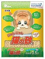P.one にゃんにゃん猫の砂 ひのき入り3.5l