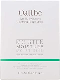 Oattbe Beta Glucan Soothing Masks - 7 Ultimate Hydration Masks Containing Syn Bio Beta Glucan, Soothing and Balancing Skin (MaskPacks)