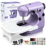 Jeteven Sewing Machine Art Craft with 2 Speed Foot Pedal Double Speed Control Sewing Machine, Electric Overlock Sewing Machine Small Household Sewing Tool for DIY Beginners Purple