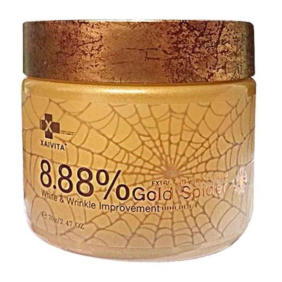 クラフト維持する行き当たりばったりジャイヴィータ[韓国コスメXAIVITA]8.88% Gold Spider Extra Anti-Wrinkle Cream アンチリンクルゴールドスパイダークリーム70ml [並行輸入品]
