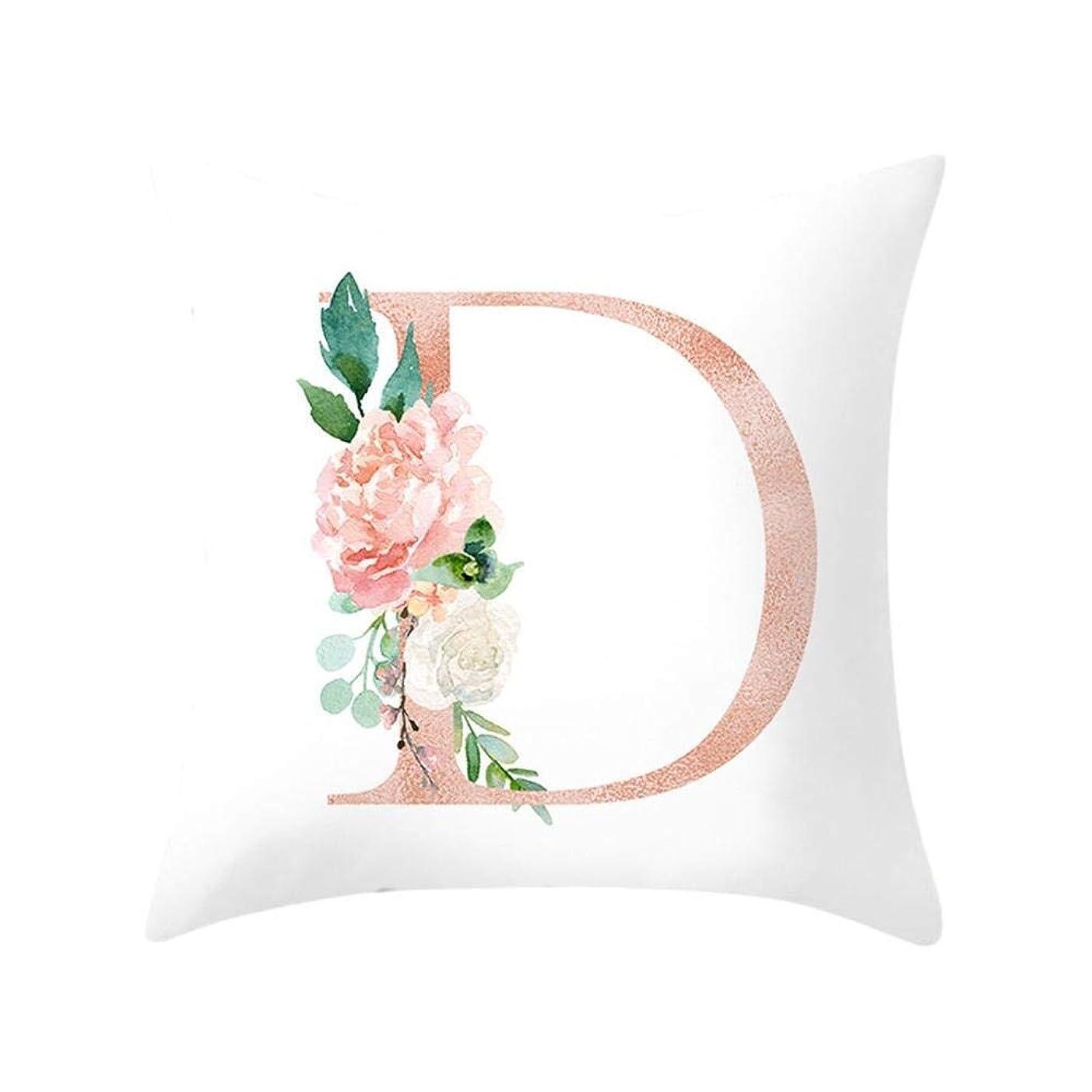 背景こどもの宮殿スキムLIFE 装飾クッションソファ手紙枕アルファベットクッション印刷ソファ家の装飾の花枕 coussin decoratif クッション 椅子
