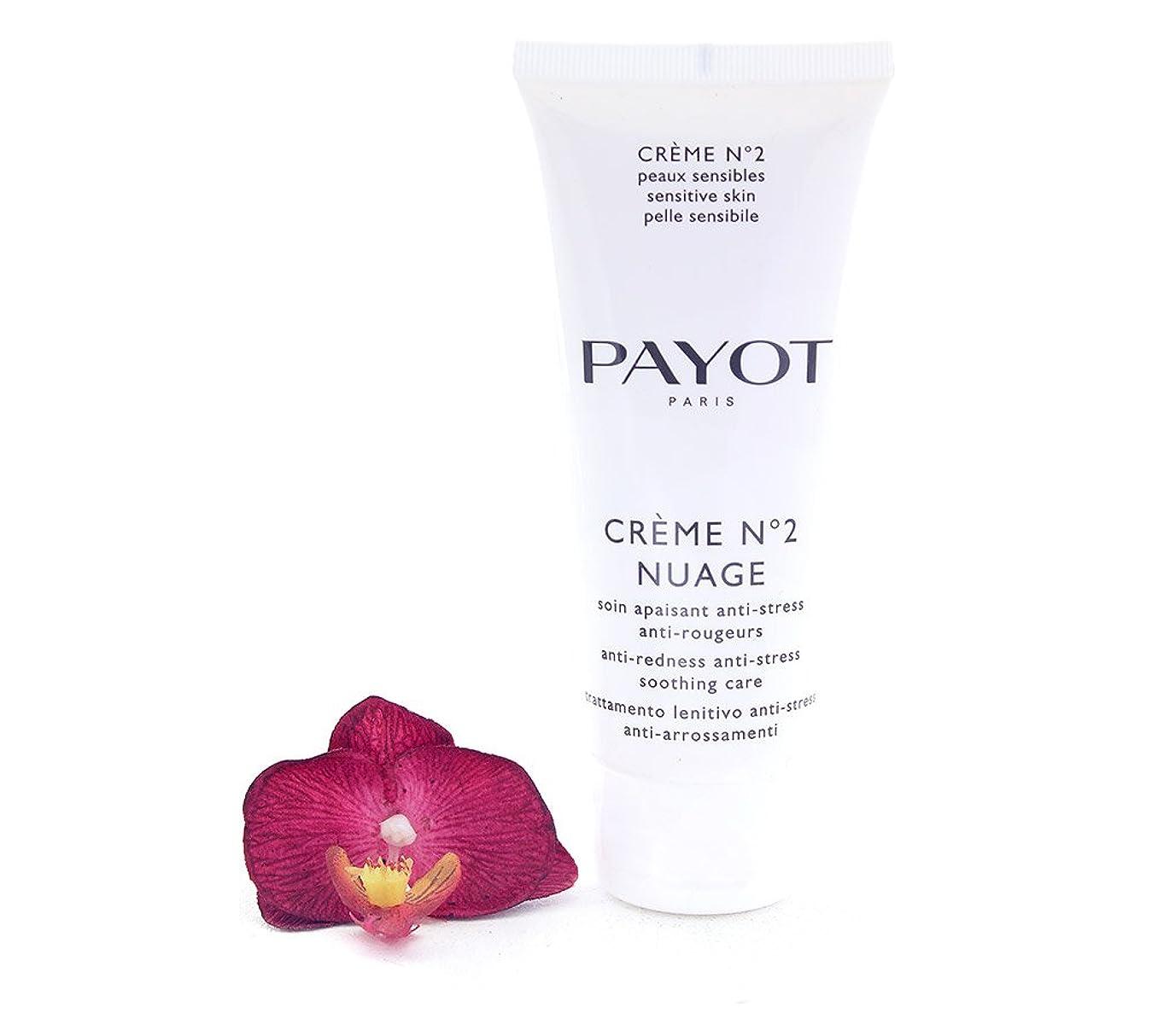 陪審原子炉シンプルなパイヨ Creme No 2 Nuage Anti-Redness Anti-Stress Soothing Care (Salon Size) 100ml/3.3oz並行輸入品