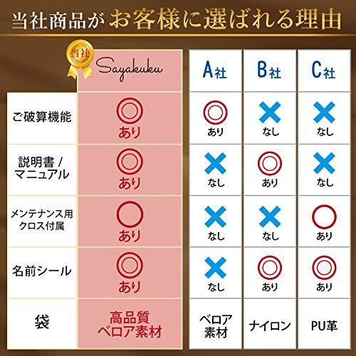 そろばん【ご破算機能付】23桁x4珠初心者用【収納袋・クリーニングクロス・説明書・名前ラベル付】(Sayakuku)