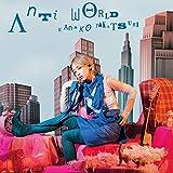 Anti world