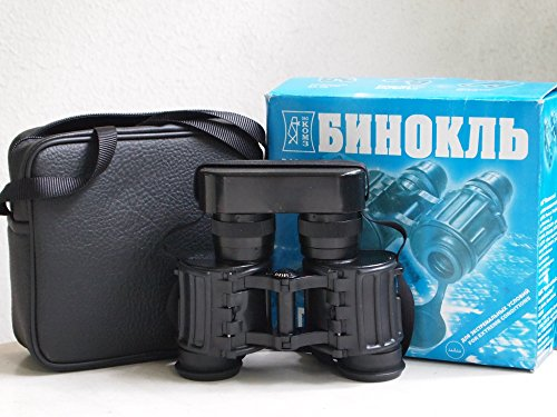 Baigish BPO 7x30 Russisches Militär Fernglas Binoculars