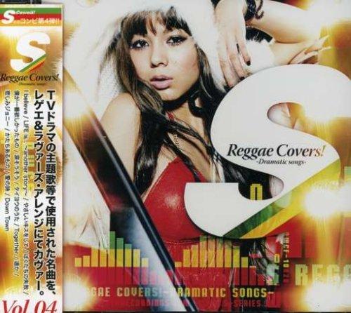 S Reggae Covers!