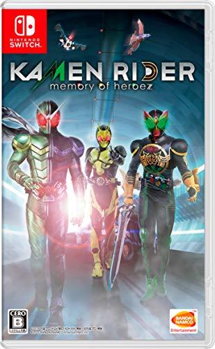 KAMENRIDER memory of heroez -Switch (【早期購入特典】2大特典を入手できるコード 1仮面ライダーW、オー...