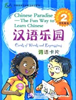 Chinese Paradise Cards of Words and Expressions 2 7561914962 Book Cover