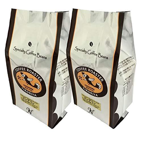 レギュラーコーヒー マンデリン ムンデ・ドライミル農園 フレンチロースト 深煎り 500g (粗挽き)