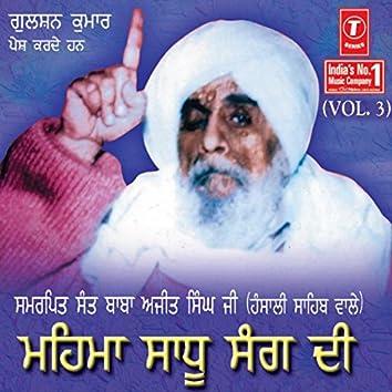 Mahima Sadhu Sang Di Vol-3