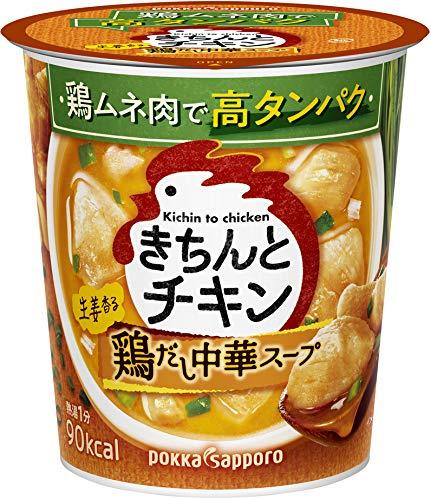 ポッカサッポロ きちんとチキン 鶏だし中華スープ カップ ×6個