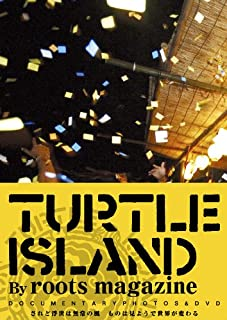 TURTLE ISLAND By roots magazine(DVD)