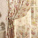 PENVEAT Nuevas Cortinas de Flores recomendadas Sala de Estar Sala de Matrimonio del jardín Coreano en niña pequeña, Cortina, L300cmxH250cm, Top con Ojal
