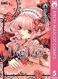 MOMO 5 (りぼんマスコットコミックスDIGITAL)