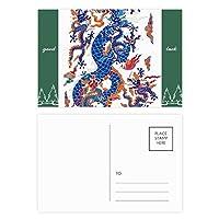 中国のドラゴンの雲パターン グッドラック・ポストカードセットのカードを郵送側20個