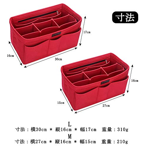 バッグインバッグトートリュック自立収納整理大容量軽量フェルトインナーバッグインナーポケット収納力抜群仕分け小物整理出勤旅行メンズレディースbaginbag(12ポケット)(L,レッド)