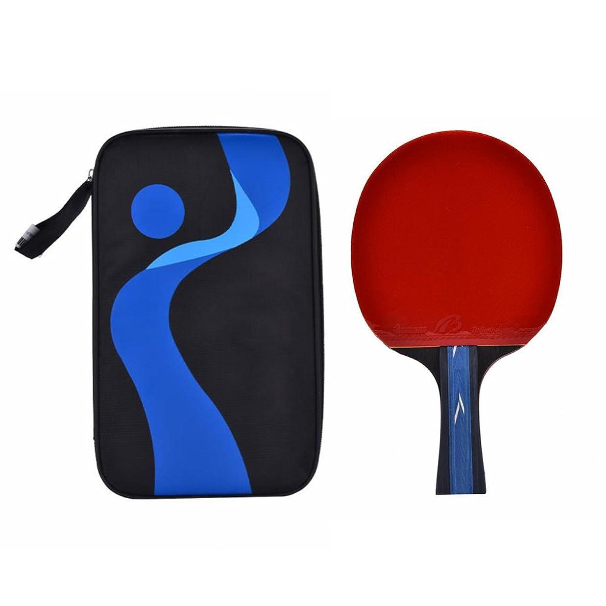 アサートマディソン酸化する卓球ラケット ラケット 卓球用 収納バッグ付き 競技専用 プロ 学生/運動者/素人/適用 ペンホルダーラケット/シェークハンドラケットを選択可能