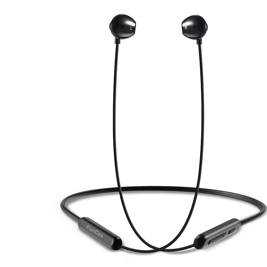 強化するシソーラスダニイヤホン Bluetooth, FunCee 進化版 IPX5完全防水 ブルートゥース イヤホン Hi-Fi 高音質 低音重視 8.5時間連続再生 対応 マグネット搭載 スポーツ用ワイヤレスイヤホン マイク内蔵 ハンズフリー通話 CVC6.0 ノイズキャンセリング搭載 iPhone、iPod、Andriod用