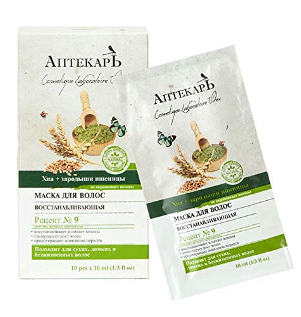 雪キャップ戦術Bielita & Vitex | Chemist Line | The mask for hair restoring Henna + wheat germ (1 sachet) | Recipe number 9 | 10 pcs * 10 ml |
