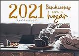 Calendario de pared Bendiciones para el hogar 2021 (Calendarios)