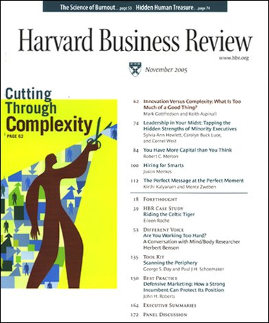 Harvard Business Review, November 2005 copertina