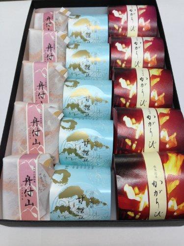 和菓子 3種 15個 奈良・飛鳥の和菓子 黒糖くるみ入り求肥餅 5個 梅甘露煮入り饅頭 5個 大粒栗入りパイ 5個