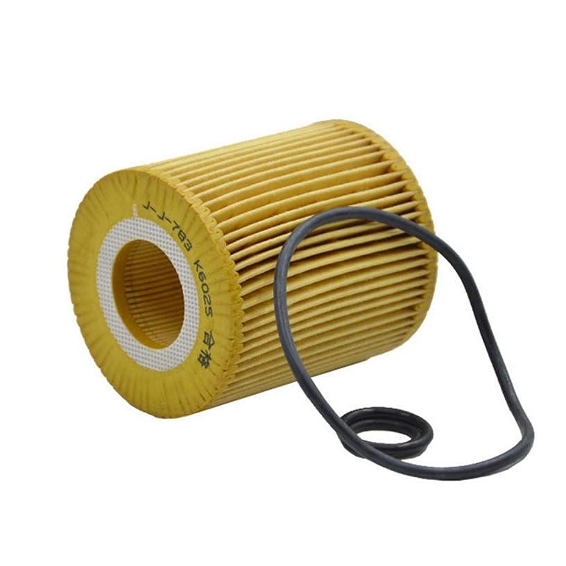J-783 Oil Filter for 3 Series E46 316i 318i 11427508969 Vehicle Engine Oil Filter