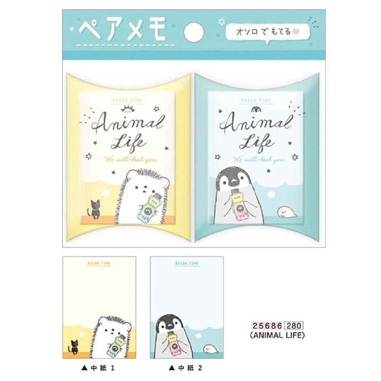 発揮するうつ神カミオジャパン ペアメモ 2柄×40枚 日本製 (25686 Animal Life)