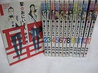 聖☆おにいさん コミック 1-13巻セット (モーニング KC)