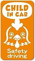 imoninn CHILD in car ステッカー 【マグネットタイプ】 No.69 ニワトリさん (オレンジ色)