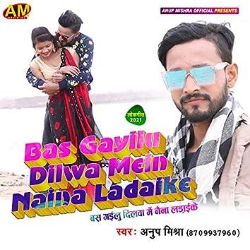 Bas Gayilu Dilwa Mein Naina Ladayike (Bhojpuri Song)