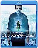 プリデスティネーション ブルーレイ&DVD セット (初回限定生産/2枚組) [Blu-ray] image