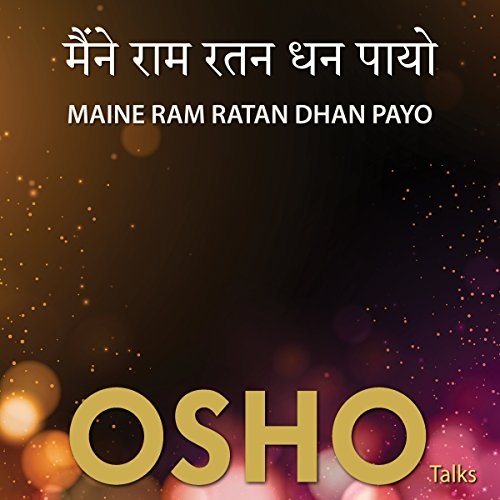 Maine Ram Ratan Dhan Payo cover art