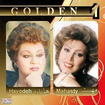 Golden 1 (Persian Music)