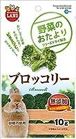マルカン 野菜のおたより ブロッコリー 10g