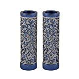 Yair Emanuel Round Candlesticks - Pomegranate and Floral Designed Exquisite Metal Cutout Tall Candlestick Holders, 4 Inch Candle Holders, Blue Silver