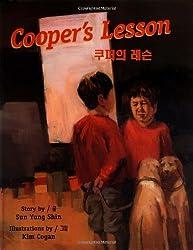 Cooper's Lesson by Sun Yung Shin