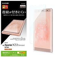 エレコム Xperia XZ2 Compact/液晶保護フィルム/防指紋/光沢 PD-XZ2CFLFG