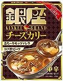 銀座チーズカリー(180g)