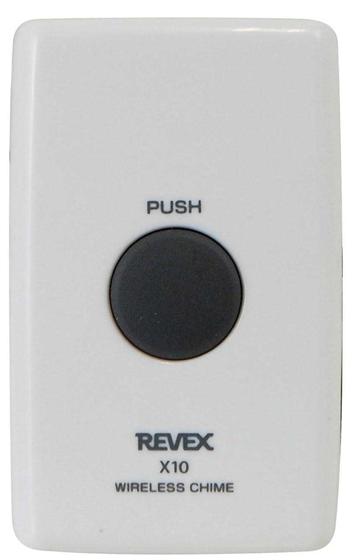 軽蔑する粘液黒リーベックス(Revex) ワイヤレス チャイム Xシリーズ 送信機 インターホン 押しボタン送信機 X10