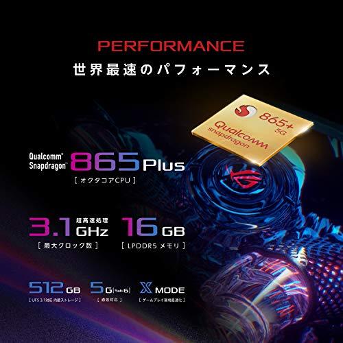 51SPqU9 AjL-「ASUS ROG Phone 5」には初の18GBRAM搭載モデル。新しいベンチマークがGeekbenchに登場