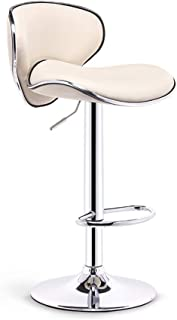 NMDB Tabouret Haut Tabouret Bar Beige Blanc Moderne Minimaliste Levage Reglable Table Bar Rotative Chaise Creative Chair